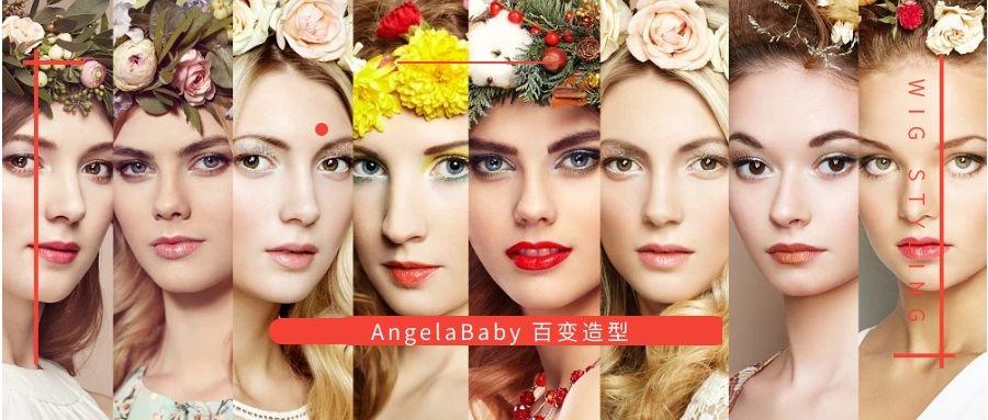 Angelababy《时尚芭莎》蓝发挑染造型冷艳写真
